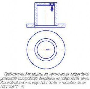Узлы газо- и трубопроводов - фото 11