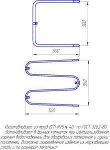 Узлы газо- и трубопроводов - фото 13